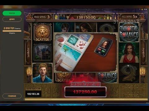 официальный сайт новое онлайн казино softswiss everum