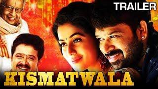 Kismatwala(Manal Kayiru 2)2021オフィシャルトレーラーヒンディー語吹き替え| S.Ve。 Shekhar、Ashwin Shekhar