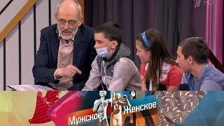 Мужское / Женское - Материнская подлость. Выпуск от 12.07.2018