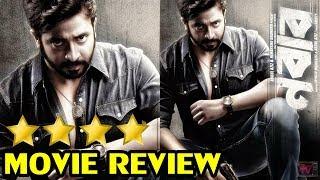 শাকিব খান নবাব বাংলা মুভি রিভিউ Shakib Khan Nabab Bangla Movie 2017 REVIEW