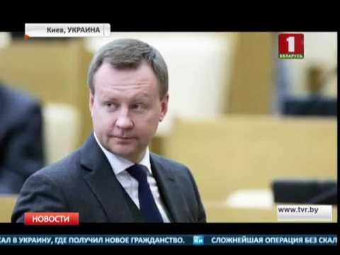В центре Киева расстреляли экс-депутата Российской Госдумы Дениса Вороненкова