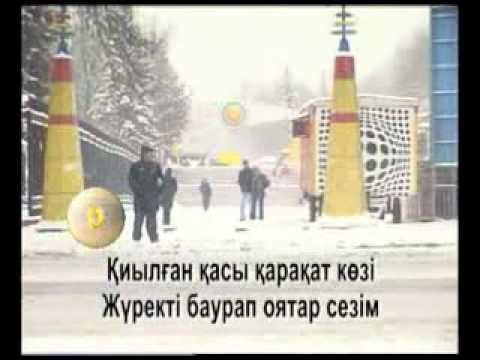 Қыз сыны. М. Омаров, Kazakh Karaoke, Казахское караоке