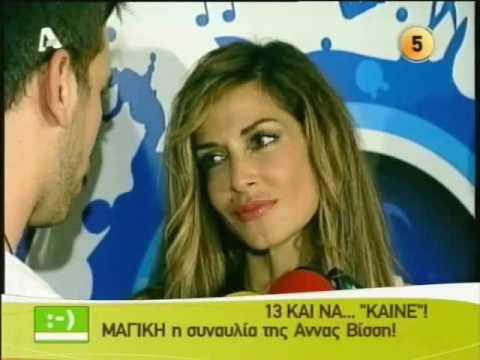 Anna Vissi talks about Apagorevmeno, Fuzz Club 10052009 fannaticsgr