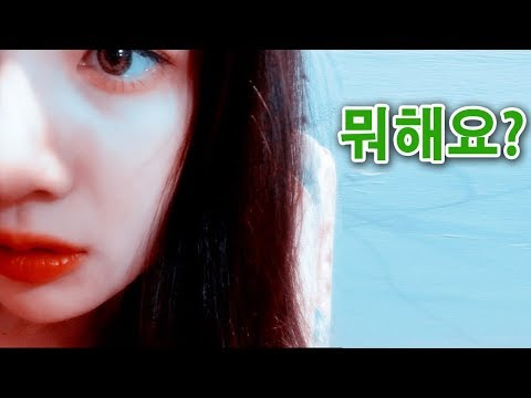 Red Velvet JOY asks what are you doing? | 레드벨벳 조이 Cute Moments
