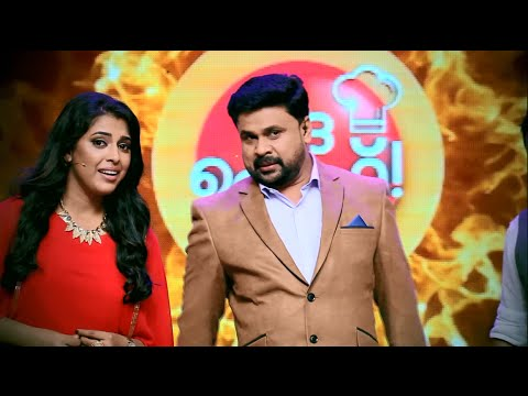 Dhe Chef I Ep 1 - Grand Premiere with Dileep I Mazhavil Mano