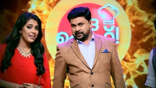 Dhe Chef 28/11/15 EP-02 Dileep Special Episode