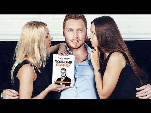 Минвалеев .. Книги онлайн -