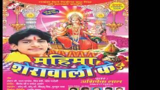 Chadate Dashara Bolable Maiya Ji || Bhojpuri durga puja songs 2015 new || Abhishek Lal