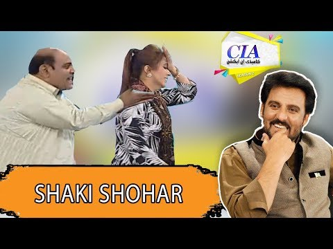 CIA With Afzal Khan - 4 March 2018   ATV