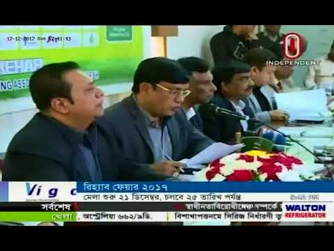 REHAB TV Clip - Press Conference - IND - 18-12-17