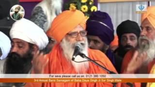 Shri Mahant Gyandev Ji  Nirmale Samparda - Barsi Baba Daya Singh Sursingh