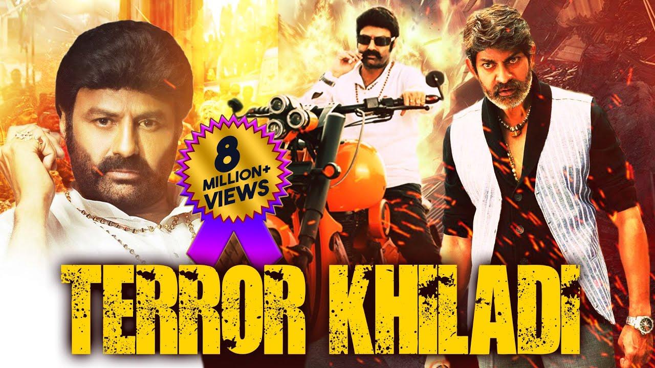 Download Nandamuri Balakrishna's TERROR KHILADI Full Hindi Dubbed Action Movie | Jagapathi Babu, Radhika Apte