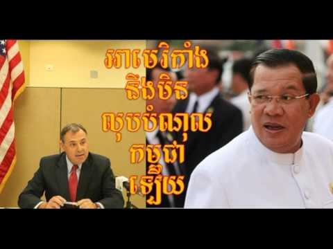 RFI Radio Cambodia Hot News Today , Khmer News Today  ,Afternoon 06 02 2017 , Neary Khmer