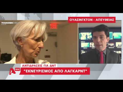 Live reporting ALPHA TV news on the IMF's role on Greece