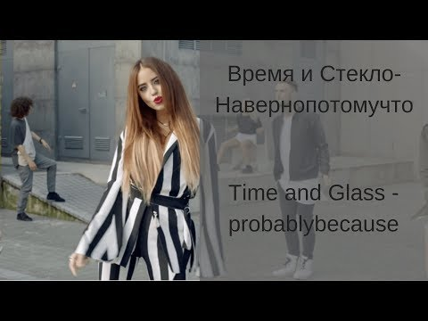 Learn Russian with