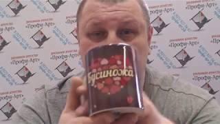 видео Печать на чашках и кружках