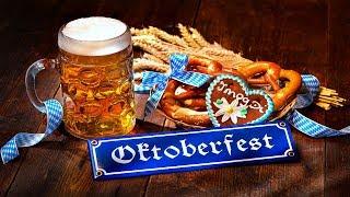 Октоберфест: что это такое и с чем его пьют?! Пиво, история, интересные факты