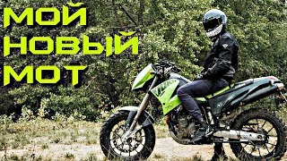 Мотоцикл за 80.000 руб. Разложился в лесу. KTM Duke.