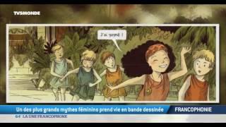 Un des plus grands mythes féminins prend vie en bande dessinée