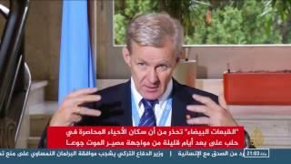 39 قتيلا بقصف سوري وروسي لحلب وريفها