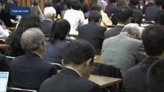 石原知事も出席 「全国犯罪被害者の会」10周年の大会