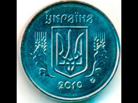 1 копейка 2010 юбилейный монеты россии