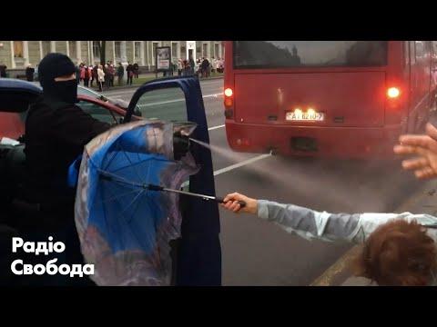 Мінськ: силовики застосували