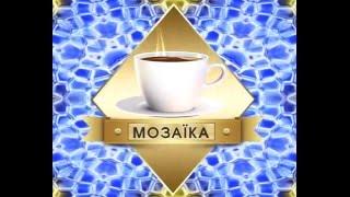 Модернизированная видео заставка для ТВ передачи 'Мозаїка'