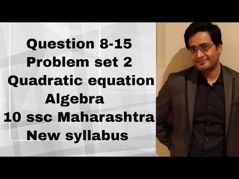 Problem set 2,8-15,Quadratic equation,Algebra,10 ssc Maharashtra new syllabus