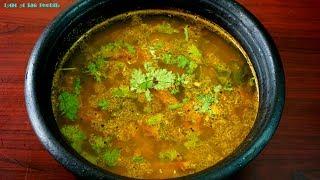 My Cooking My Style-Mysore Rasam.!!  how to make perfect Mysore Rasam
