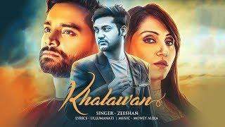 Khatawan: Zeeshan (Official Video Song) Money Aujla | Latest Punjabi Songs 2017 | T-Series