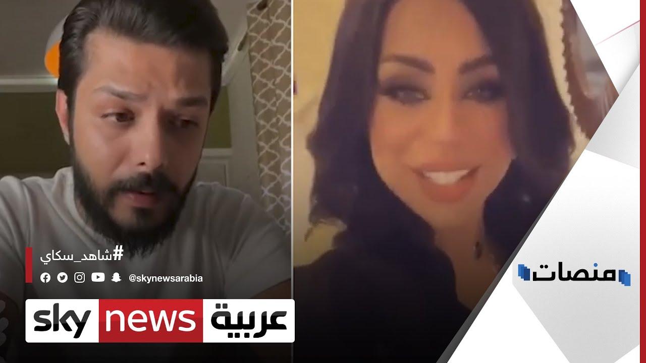 طلاق فنانة كويتية أمام 60 ألف متابع.. هند البلوشي ترد على علي يوسف | #منصات  - 17:58-2021 / 4 / 8