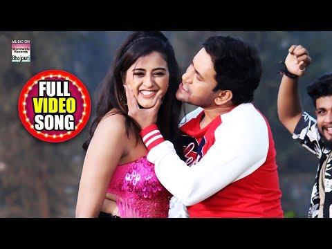 Jaawaniya Bhail Udanbaaz-Dinesh Lal Yadav,Mohan Rathore ,Priyanka Singh | FULL VIDEO SONG