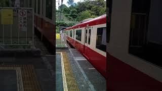 京急1000形1033編成 弘明寺駅