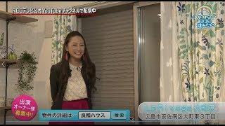 RCC中国放送 第2・第4水曜日よる 22:54〜23:00 放送 (⽉2回) 第9話 ...