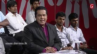 Aluth Parlimenthuwa - 08th February 2017 Thumbnail