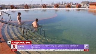 видео Закарпатська область України, відпочинок в Закарпатті