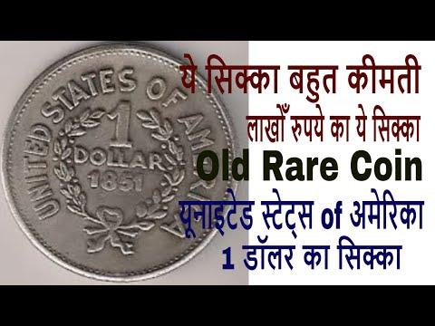 1851 Indian Head Silver Dollar Fantasy Piece बहुत पुराना सिक्का क्रोरेपति बनादेगा ! #allinoneadvice