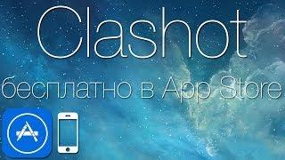 Как делиться снимками и продавать фото при помощи приложения Clashot
