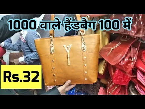 Wholesale handbags and purses bag market in delhi clutch wholesale market sadar bazar bag market