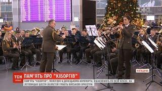 Військові оркестри по всій Україні вшанували пам