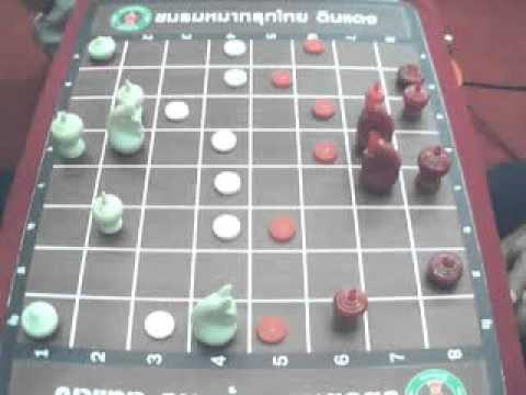 Thai Chess Competition  Board2 Round7 01