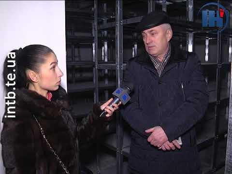 Телеканал ІНТБ: Вже невдовзі архів Тернопільщини переїде