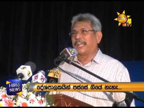 Intelligence units are following me- Gotabaya Rajapaksa