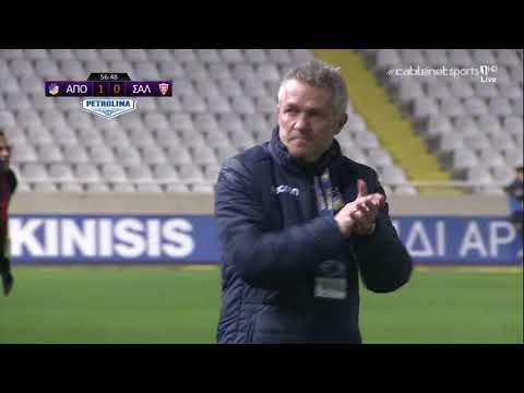Βίντεο αγώνα: ΑΠΟΕΛ 2-1 Σαλαμίνα #18η «Νίκη τεράστιας σημασίας»