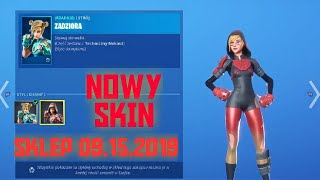 New Skin, shop Fortnite-September 15, 2019
