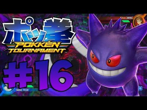 Pokémon Tekken #16 - Gengars Schattenspiele