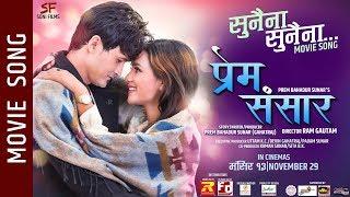 Sunaina Sunaina || Rajesh Payal Rai, Anju Panta - PREM SANSAR Movie Song || Prem Soni, Aayushma