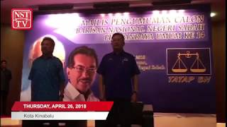 Sabah BN urged to work together to secure victory in GE14