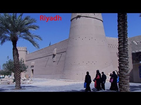 Historical Center   Riyadh   Saudi Arabia
